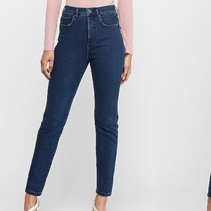 Express Super High Waisted Slim Ankle Jeans
